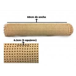 Cincha elastica 8 X 1  ( 4 rayas )