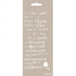 stencil mix media Cadence 21 x 9 TEXTO ANTIGUO 1